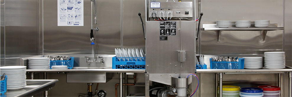 Commercial Dish Room